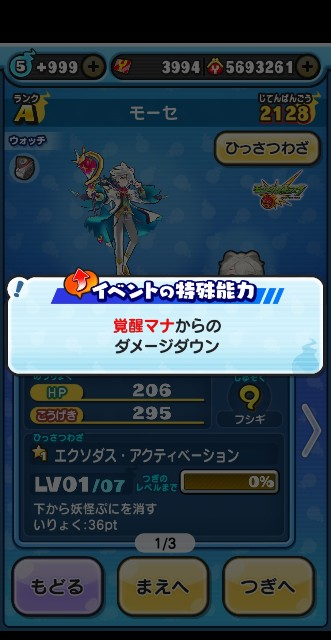 f:id:haruhiko1112:20201113160522j:plain