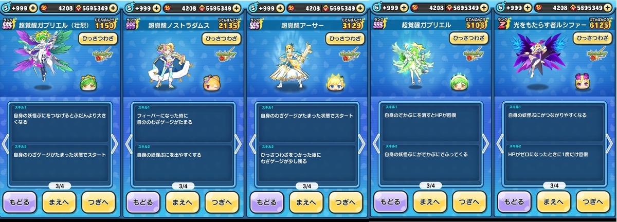 f:id:haruhiko1112:20201113185343j:plain