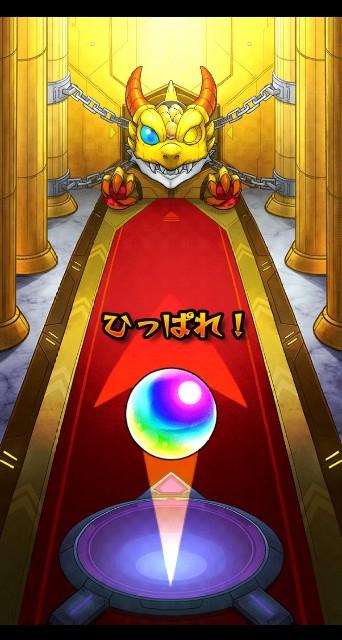 f:id:haruhiko1112:20201114234914j:plain