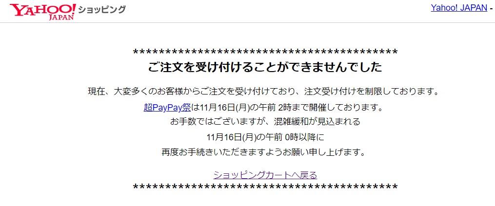 f:id:haruhiko1112:20201115034040j:plain