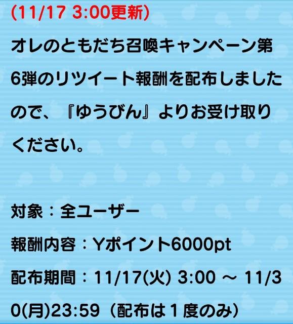 f:id:haruhiko1112:20201117033245j:plain