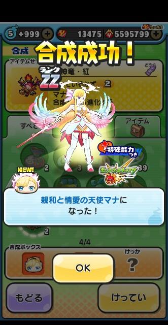 f:id:haruhiko1112:20201120001529j:plain