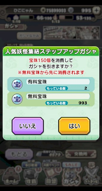 f:id:haruhiko1112:20201120172844j:plain