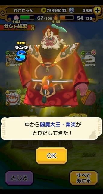 f:id:haruhiko1112:20201120172848j:plain