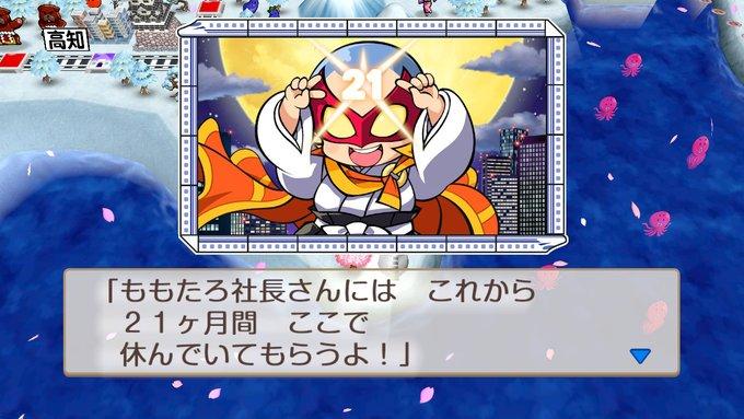 f:id:haruhiko1112:20201121015733j:plain