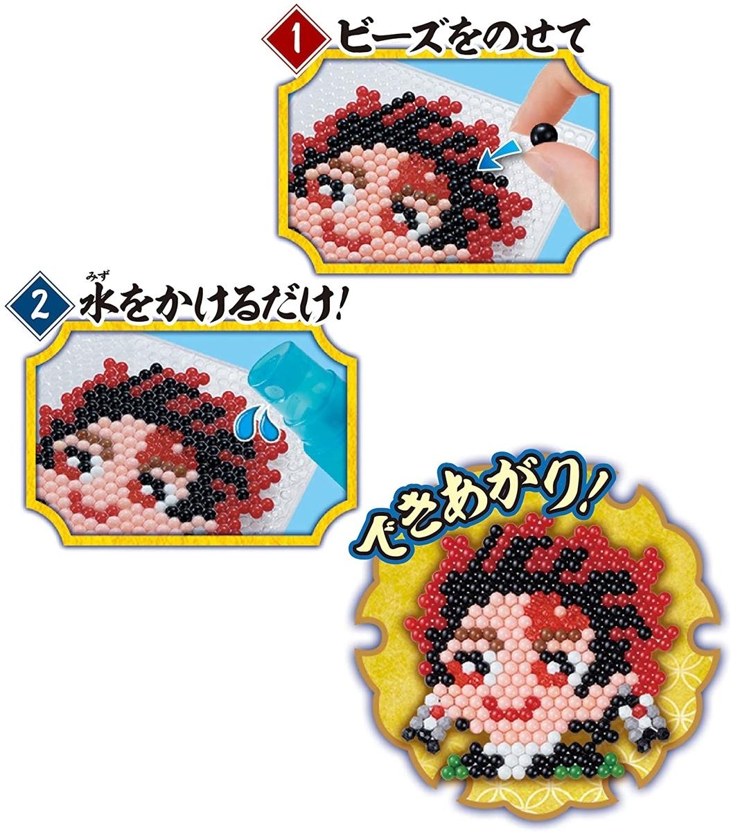 f:id:haruhiko1112:20201121160610j:plain