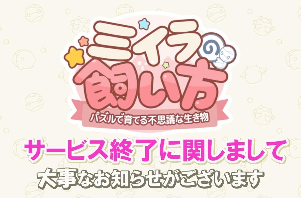 f:id:haruhiko1112:20201123051454j:plain