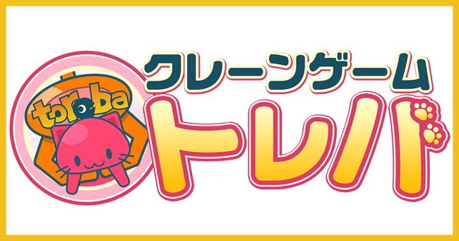 f:id:haruhiko1112:20201124033924j:plain