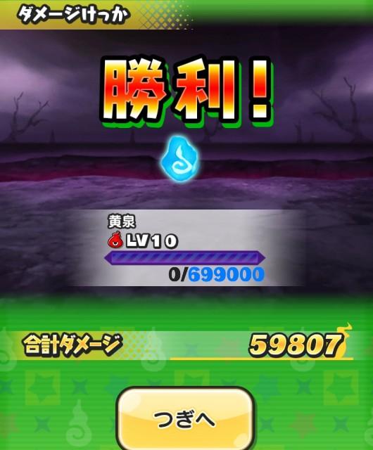 f:id:haruhiko1112:20201125022345j:plain