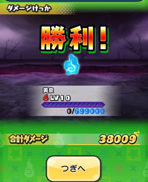 f:id:haruhiko1112:20201125022355j:plain