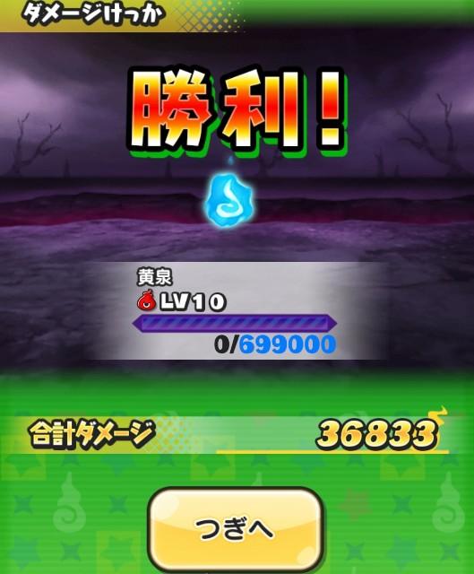 f:id:haruhiko1112:20201125022358j:plain