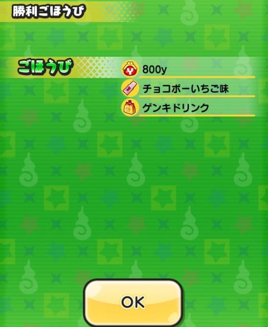 f:id:haruhiko1112:20201125022401j:plain