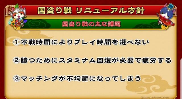 f:id:haruhiko1112:20201125211301j:plain