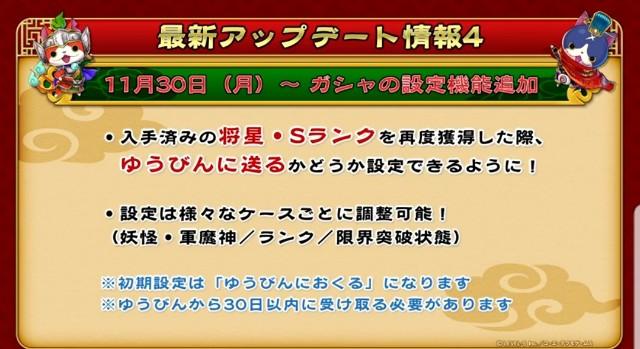 f:id:haruhiko1112:20201125211316j:plain