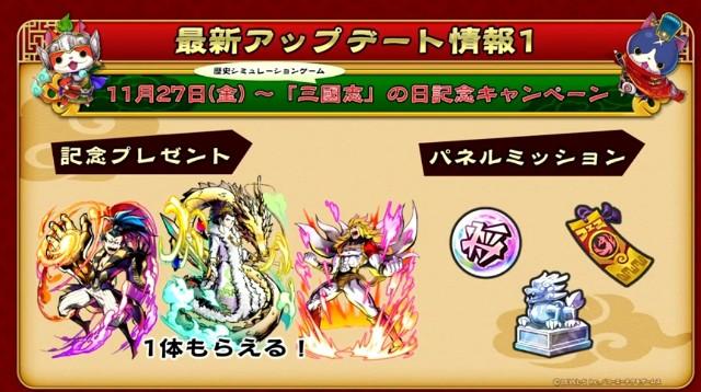 f:id:haruhiko1112:20201125211330j:plain