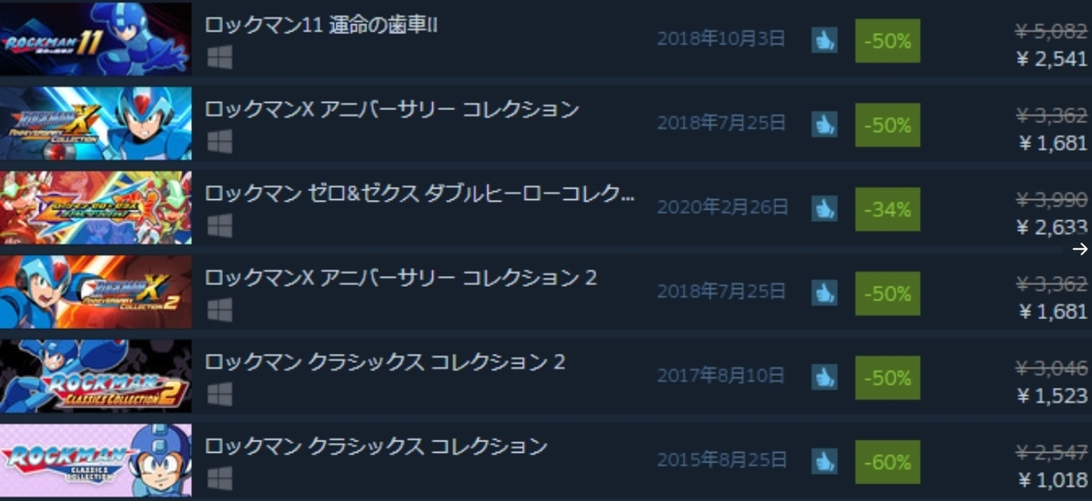 f:id:haruhiko1112:20201126154603j:plain