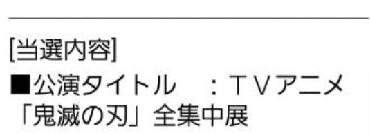 f:id:haruhiko1112:20201127174005j:plain