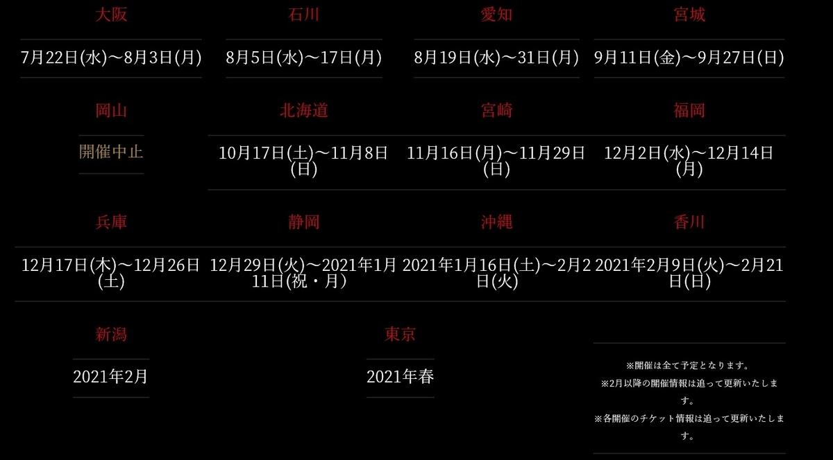 f:id:haruhiko1112:20201127174904j:plain