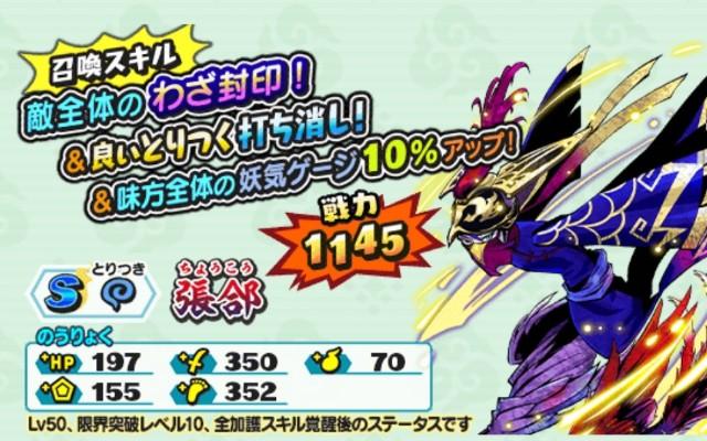 f:id:haruhiko1112:20201127183803j:image