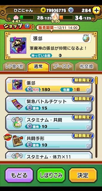 f:id:haruhiko1112:20201127183817j:image