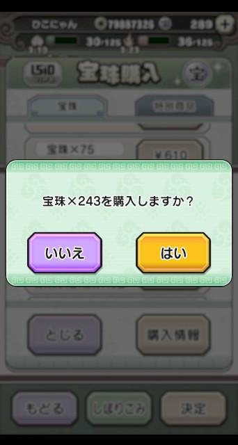 f:id:haruhiko1112:20201127183827j:plain