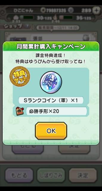 f:id:haruhiko1112:20201127183834j:plain