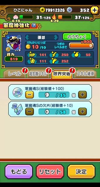 f:id:haruhiko1112:20201127183853j:plain