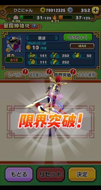 f:id:haruhiko1112:20201127183902j:plain