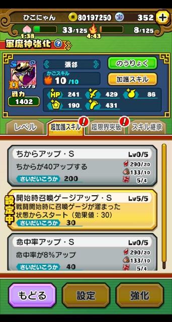 f:id:haruhiko1112:20201127183915j:plain