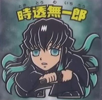 f:id:haruhiko1112:20201128174347j:plain