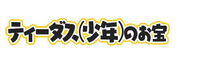 f:id:haruhiko1112:20201130152806p:plain