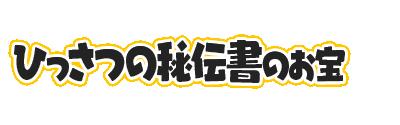 f:id:haruhiko1112:20201130152819p:plain