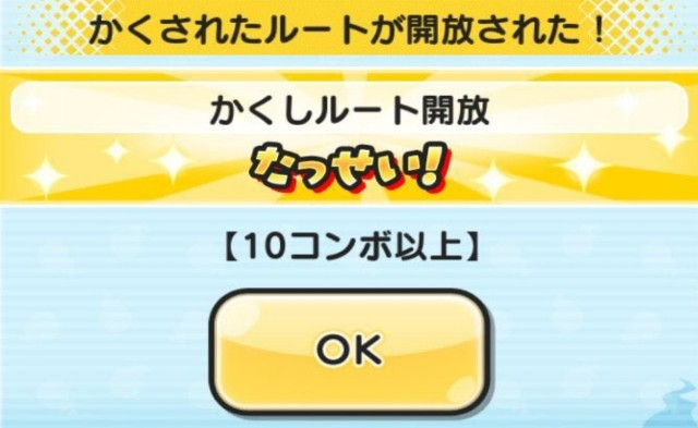 f:id:haruhiko1112:20201201032202j:plain