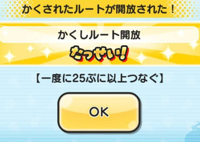 f:id:haruhiko1112:20201201032204j:plain