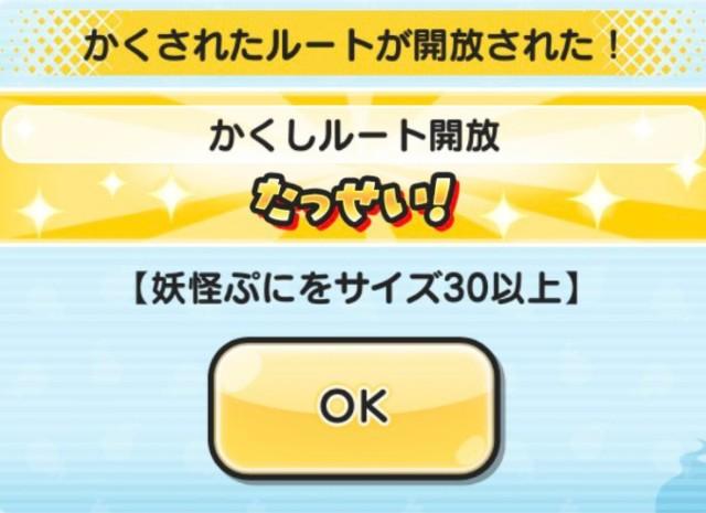 f:id:haruhiko1112:20201201032208j:plain
