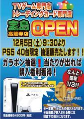 f:id:haruhiko1112:20201203193731j:plain