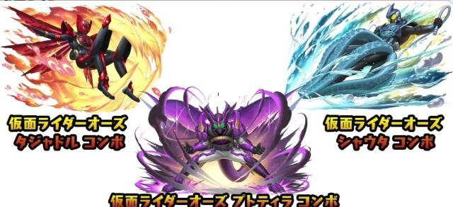 f:id:haruhiko1112:20201203205943j:plain