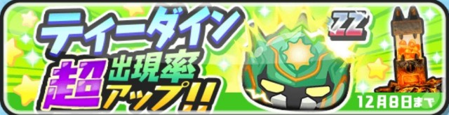 f:id:haruhiko1112:20201205013915j:plain