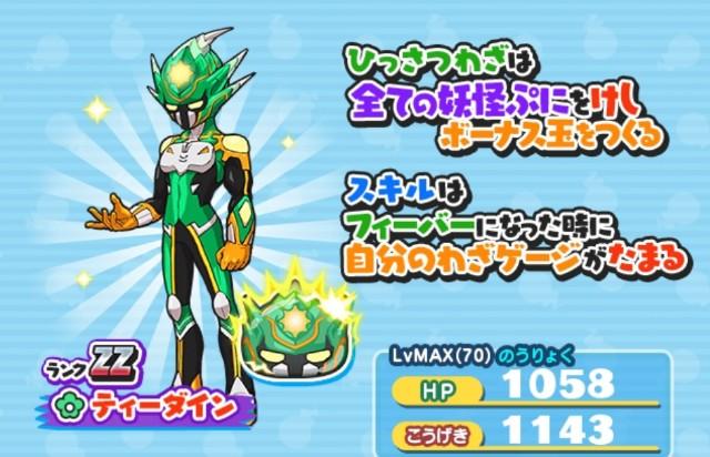 f:id:haruhiko1112:20201205013918j:plain