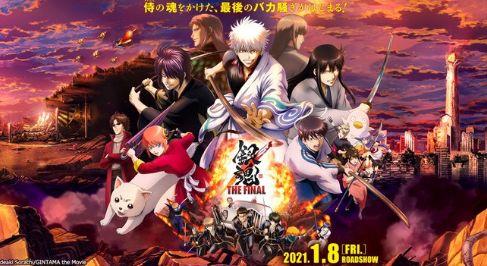 f:id:haruhiko1112:20201208133517j:plain