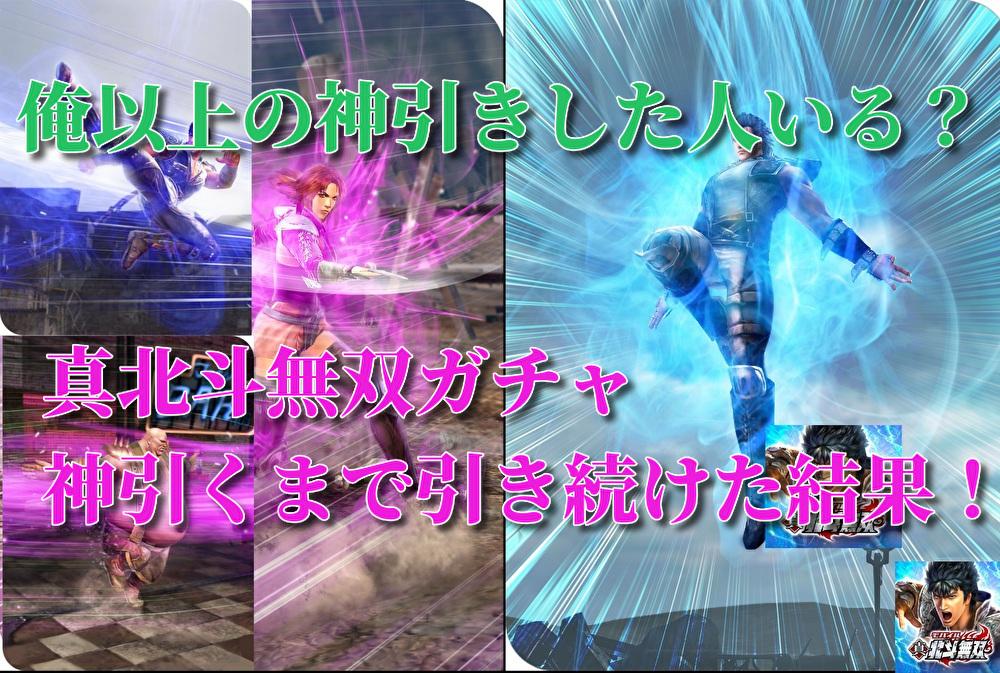 f:id:haruhiko1112:20201215034718j:plain