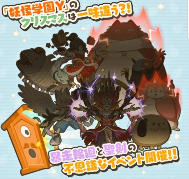f:id:haruhiko1112:20201216012704j:plain