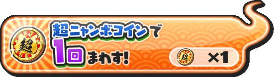 f:id:haruhiko1112:20201216153243p:plain