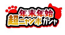 f:id:haruhiko1112:20201216153421p:plain