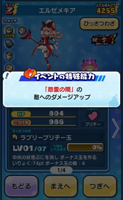 f:id:haruhiko1112:20201216155107j:plain