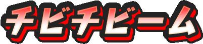 f:id:haruhiko1112:20201216161256p:plain
