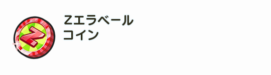 f:id:haruhiko1112:20201216162107p:plain