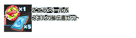 f:id:haruhiko1112:20201216162114p:plain