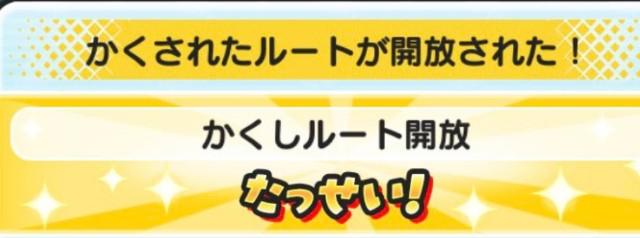 f:id:haruhiko1112:20201217032402j:plain