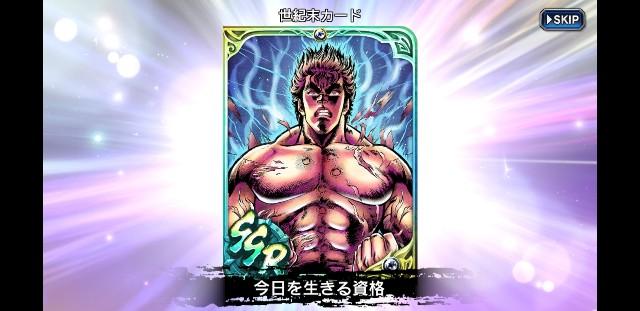 f:id:haruhiko1112:20201217205239j:plain